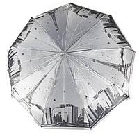Женский симпатичный прочный блестящий зонтик автомат PASIO UMBRELLA art. 123 серый  (101477)