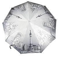 Женский симпатичный прочный блестящий зонтик автомат PASIO UMBRELLA art. 123 серый  (101439)