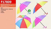 Детский механический зонтик трость Радуга f17809 с свистком