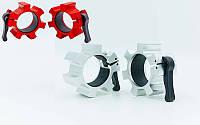 Замки алюминиевые с фиксатором для грифа 50мм  Lock-Jaw Pro 5109: 2 замка в комплекте