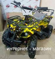 Квадроцикл HB-EATV 800N-13