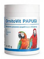 Dolfos OrnitoVit PAPUGI - водорастворимый витаминный комплекс для крупных птиц (183-60) 60г