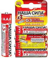 Батарейки солевые NASHA SILA R6(AA)