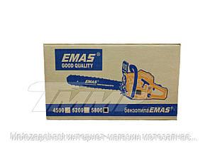 """Бензопила EMAS 5800 (лёгкий пуск, подкачка карбюратора, номерная , 2 шины EMAS 18"""", 2 цепи Picco)"""