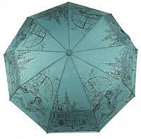 Женский симпатичный прочный зонтик автомат UMBRELLA  art. зеленый  (101229)