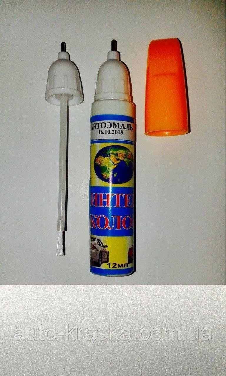 """""""2 в 1"""" 206 Талая вода. Реставрационный карандаш-маркер."""