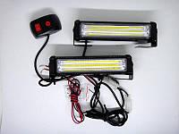 Дневные ходовые огни LED DRL два режима