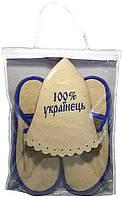 Набор для бани и сауны 100 % Украинец в упаковке