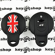 Чехол (силиконовый) для авто ключа Mini (Мини) 3 кнопки