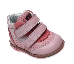 Ортопедические ботинки Minimen р. 27