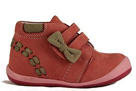 Ортопедические ботинки Perlina р. 21