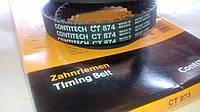 Ремень ГРМ (распредвала) Ланос,Lanos 8V 1.5 Contitech CT686