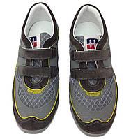 Minimen кроссовки ортопедические для мальчика р. 31, 32, 33, 34, 35, 36