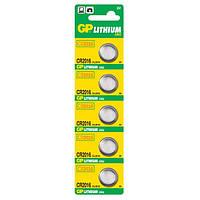 Батарейка GP CR2016-U5 (4891199001123)