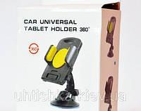Автомобильный держатель ZYZ- 189 для телефона, планшета, навигатора