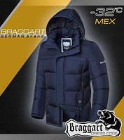 Мужская куртка зимняя теплая