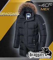 Зимняя теплая куртка на молнии с капюшоном