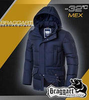 Качественная куртка зимняя мужская