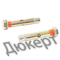 Анкер болт 10х120 з різьбою М8 однораспорный