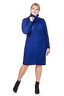 Вязаное платье  Nimfa темно-синий (48-50)