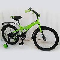 Велосипед двухколёсный STELS Pilot 20 дюймов