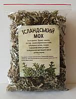 Мох исландский 40 грамм в упаковке