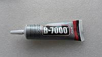 Клей универсальный прозрачный B7000 (50 мл)
