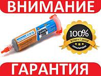 Паяльная паста MECHANIC XG-Z40, флюс, 35г