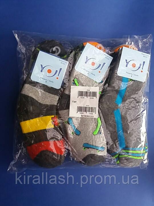 """Носки (25-27 размер, 15-16 см) махровые для мальчиков """"YO SCORPIO""""  ПОЛЬША"""