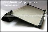 Романтический Париж чехол книжка Huawei Mediapad T3 8 KOB-L09 эко кожа PU, фото 5