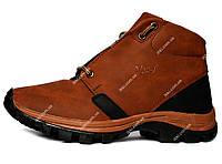 Чоловічі - підліткові черевики зимові маломірки (101тб)