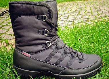 Женские ботинки трекинговые Adidas libria pearl cp оригинал
