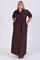 Женское платье-рубашка макси с поясом батал