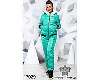 Синтепоновый теплый костюм - 17029(balani), фото 1