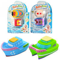 Игрушки для купания транспорт Shantou ltd CQS60-7