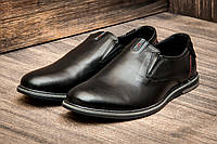 Туфли мужские CHECO, 772870