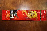 Дянь Хун высшего качества, красный утесный оолонг (улун) 75 грамм