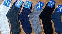 """Мужские носки х/б """"Топ-Тап""""однотонные с боковым рисунком(упаковка,10 пар)"""