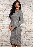 Серое фактурное вязаное  платье
