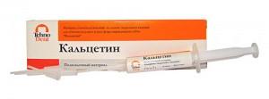 Кальцетин, паста 2 г NaviStom