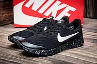 Кроссовки мужские Nike  Free Run 3.0, 772606-1