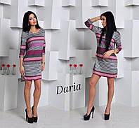 Платье модное в полоску мини трикотаж 2 цвета SMch1793