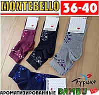Ароматизированные женские носки  MONTEBELLO Турция бамбук 36-40 размер    НЖД-783