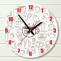 """Часы настенные на кухню - """"Кофе"""" (на пластике)"""
