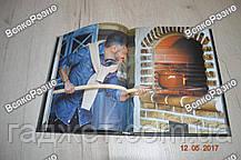 Кулинарная книга Эктора Хименес-Браво, фото 3