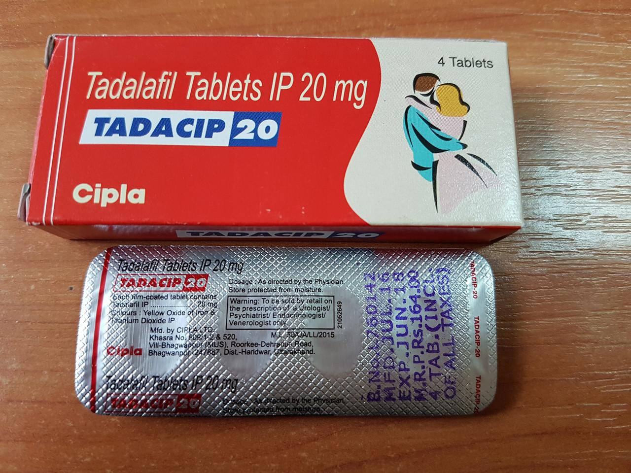 таблетки тадалафил цена