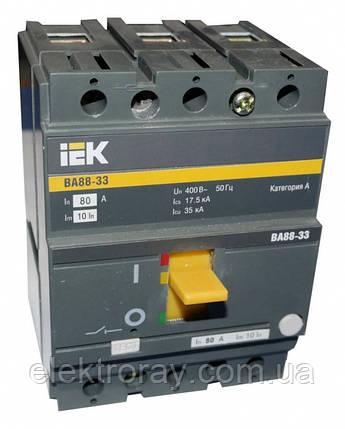 Автоматический выключатель ВА88-33 3Р 63А 35кА ИЭК , фото 2