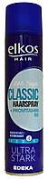 Лак для волос Elkos Classic Haar Spray+Provitamin B5 4 400г.