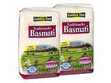 Рис традиционный длиннозернистый Basmati Traditioneller Golden Sun, Италия 1 кг., фото 3