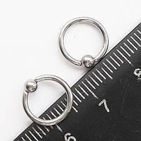 Кольцо сегментное 8 мм с шариком (для пирсинга сосков). Медицинская сталь.